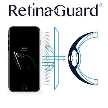 RetinaGuard 視網盾 iPhone 7 Plus (5.5吋) 眼睛防護 防藍光保護膜