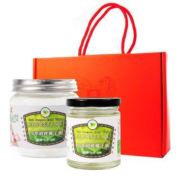 【食在加分】鮮粹冷萃初榨椰子油禮盒組