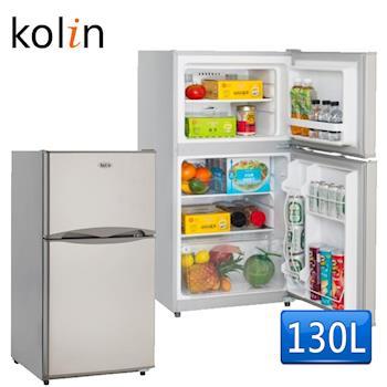 Kolin歌林130L雙門風冷電冰箱KR-213S01