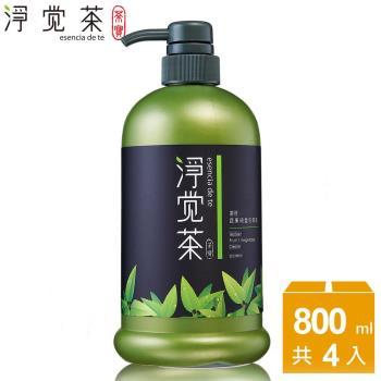 茶寶 淨覺茶 茶籽碗盤蔬果洗潔液800ml(4瓶組)