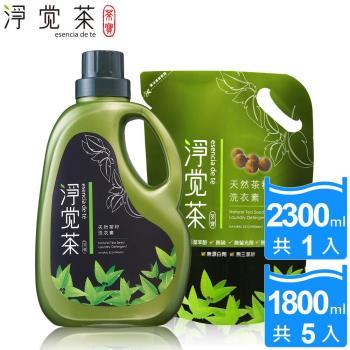 茶寶 淨覺茶 天然茶籽洗衣素 洗衣精 2300mlx1入+1800mlx5入