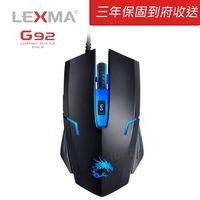 LEXMA 雷馬 G92 有線電競遊戲滑鼠
