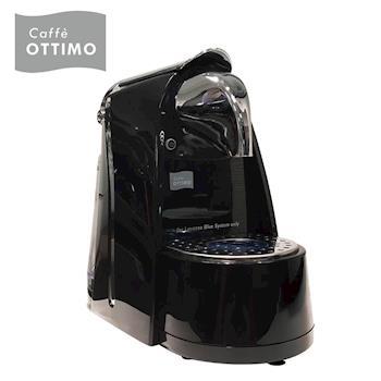 OTTIMO第二代A1膠囊咖啡機(亮黑)OCFMA1BK