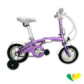 OYAMA歐亞馬 (兒童)折疊車12吋單速高碳鋼(葡萄紫) JR200
