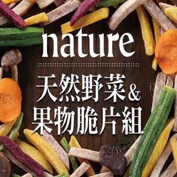 【愛上新鮮】綜合天然果乾禮盒1盒