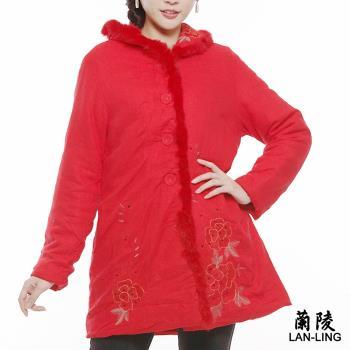 蘭陵刺繡窈窕纖瘦保暖鋪棉外套1入 101-09-20
