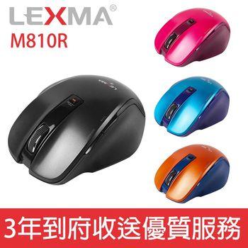 LEXMA雷馬 M810R 無線藍光滑鼠 四色任選