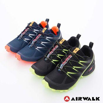 【美國 AIRWALK】雷電之光 撞色越野戶外運動鞋- 女-共二色