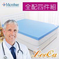 《新年限定》LooCa美國抗菌5cm記憶床全配組(單人)