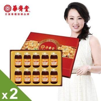 【即期品】華齊堂元氣雙蔘雞精(60ml*10入/盒)x2盒(20瓶)