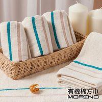 【MORINO】有機棉三緞條方巾(6條組)