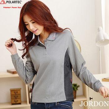 【JORDON】女款 POLARTEC Power Dry長袖POLO機能排汗衫(760)