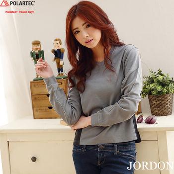 【JORDON】POLARTEC Power Dry長袖T圓領機能排汗衫(770)