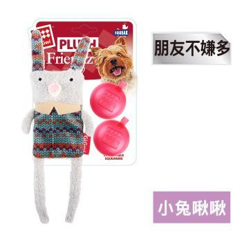 GiGwi朋友不嫌多-小兔啾啾絨毛玩具
