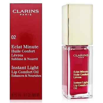 CLARINS 克蘭詩 彈潤植萃美唇油 #02 附專櫃隨機化妝包
