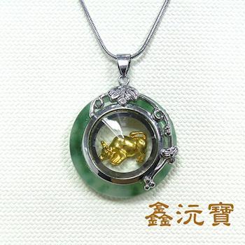 【鑫沅寶】牛轉乾坤項鍊(買金送銀)