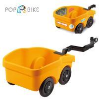【BabyTiger虎兒寶】POPBIKE 兒童平衡滑步車專用配件 - 拖車 POP BIKE TRALIER - 黃色