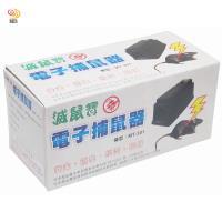 月陽台灣製造滅鼠寶電子捕鼠器(MT-301)
