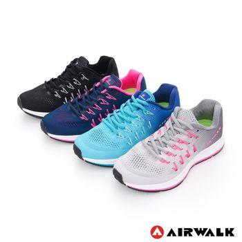 【美國 AIRWALK】Moustacha 編帶透氣網紋運動鞋-女-共四色