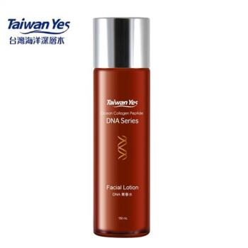 Taiwan Yes-海洋膠原DNA奇蹟霜 50ml