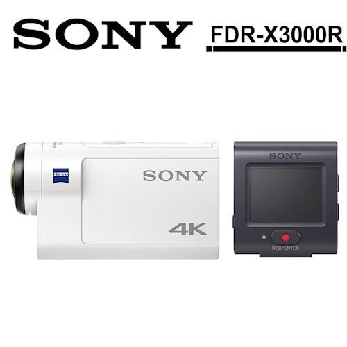 【原電32G組】SONY FDR-X3000R ActionCam 運動攝影機套組 (公司貨)