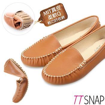 TTSNAP莫卡辛-MIT素面質感真皮豆豆鞋 (共七色)