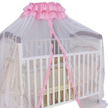 YIP Baby 多功能高級嬰兒床蚊帳組(L/粉)