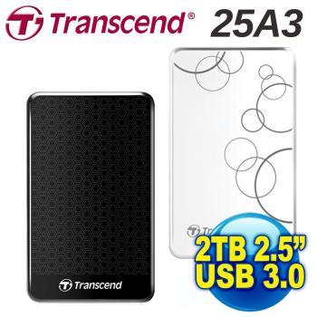 Transcend創見 StoreJet 2TB 2.5吋行動硬碟 USB3.0 TS1TSJ25A3