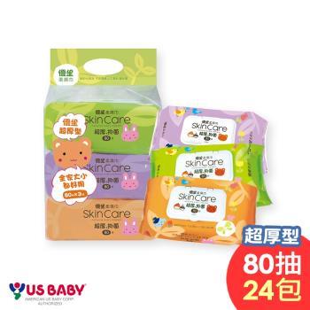 【優生】超厚型柔溼巾80抽24包