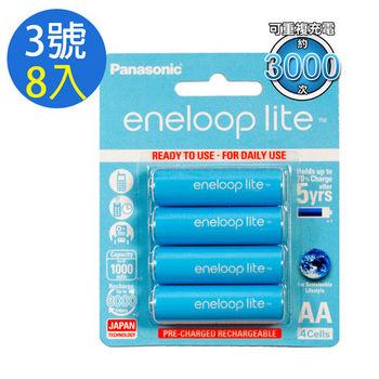 Panasonic eneloop lite 3號8入低自放鎳氫充電電池-藍鑽輕量款