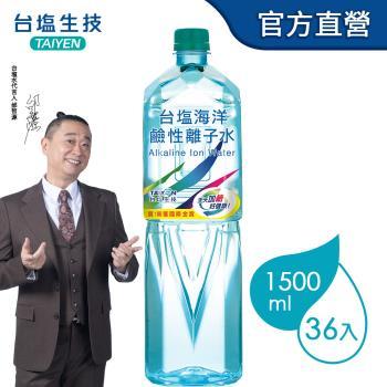 台鹽 海洋鹼性離子水/礦泉水1500ml x12瓶
