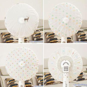 電風扇防塵罩防水扇套 (2入)