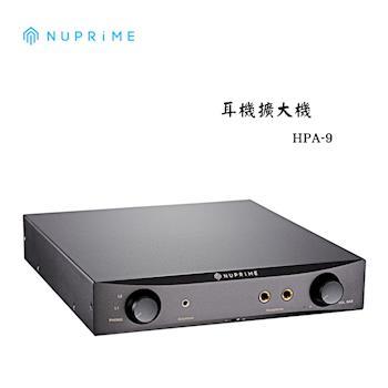NuPrime 美國 前級耳機擴大機 HPA-9