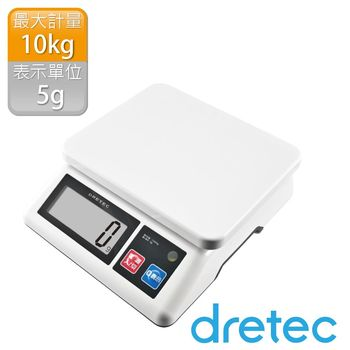 【dretec】大型料理電子秤10kg-白色