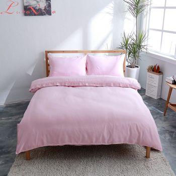 (床包枕套三件式)LUNA VITA 頂級TENCEL雙人素色天絲-(共六色可選)