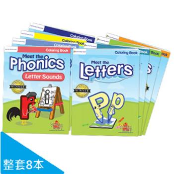 【美國PreSchool Prep】 Coloring Books著色本套組(八本)