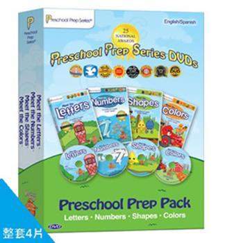 【美國PreSchool Prep 】 幼兒美語學習DVD4片基礎版(4片)