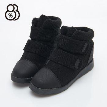 【88%】韓國ulzzang人氣 簡約素面自粘魔鬼氈 針織皮革拼接 內增高2.5cm 休閒鞋 運動鞋