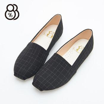 【88%】MIT台灣製 小方頭包鞋 韓式簡約質感混色布面 平底豆豆底 懶人鞋 休閒鞋 便鞋