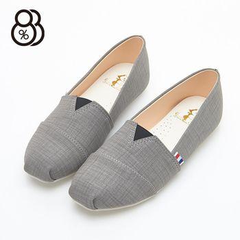 【88%】MIT台灣製 混色珠光布面 小方頭包鞋 平底豆豆底 懶人鞋 休閒鞋 便鞋