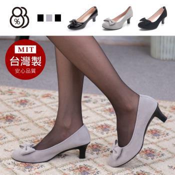 【88%】MIT台灣製 OL上班族 小資族 甜美可愛蝴蝶結 中跟5cm 圓頭包鞋 娃娃鞋