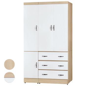 Bernice-莉卡3.8尺四門三抽衣櫃-兩色可選