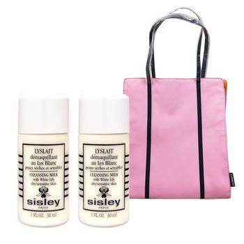 Sisley 百合花保濕潔膚乳60ml容量新春限定組