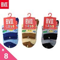 【BVD】汽車條紋1/2童襪-8雙組(B325.B326童襪)