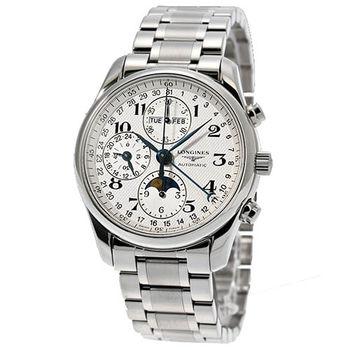 LONGINES 浪琴巨擘多功能月相腕錶-白/40mm L26734786