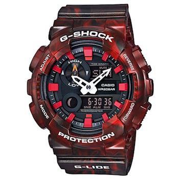 【CASIO】G-SHOCK 紋潮汐月相炫染大理石衝浪運動錶 (GAX-100MB-4A)