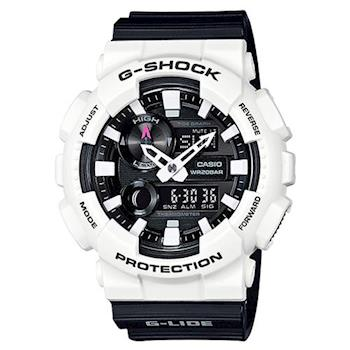 G-SHOCK 先驅潮汐月相流行玩家衝浪運動錶 GAX-100B-7A