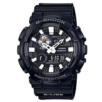 G-SHOCK 先驅潮汐月相流行玩家衝浪運動錶 GAX-100B-1A
