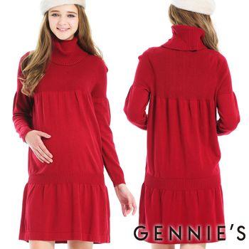 Gennies奇妮-上城女孩翻領針織洋裝(GS403) -3色可選