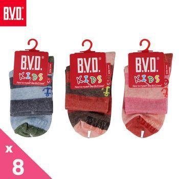 【BVD】條紋海錨3/4童襪-8雙組(B258.B259童襪)